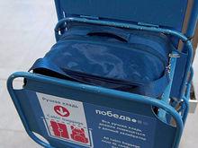 В Екатеринбурге запустили производство сумок по стандартам ручной клади «Победы»