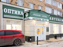 В офисе компании «Губернские аптеки» УФСБ по Красноярскому краю провело обыски
