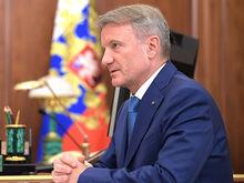 Сбербанк повысил ставки по депозитам. Вкладчики забрали из банка более 100 млрд руб.