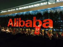 Alibaba Group и «М.Видео» договариваются о создании мощного предприятия
