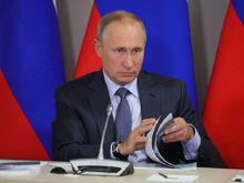 «Выстраивается логика кампании». Кремль хочет перенести послание Путина на следующий год