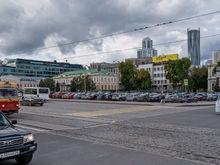 Общественное место vs парковка. Площадь 1905 года закрыли для автомобилистов на 2,5 месяца