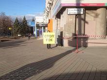 На активистку «Стоп ГОКа», пострадавшую в день приезда Путина, завели уголовное дело
