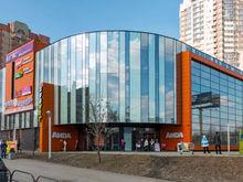 Владелец торговой сети «А-Продукт» выставил на продажу торговый центр за 1,5 млрд руб.