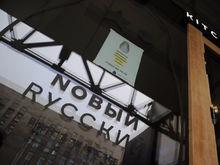Медовые соты, деревенский хлеб. В Екатеринбурге открывается ресторан новой русской кухни