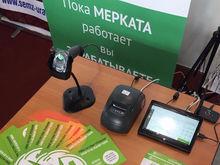 Уральский ИТ-проект привлек инвестиции крупного венчурного фонда
