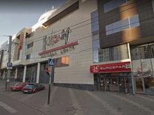 ТЦ «Шоколад» в Нижнем Новгороде выставили на продажу за 1 млрд рублей