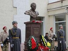 В Ростове установили бюст Рихарду Зорге
