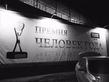 Далай-лама, Сергеев и Солонченко: кого нижегородцы считают «Человеком года-2017»