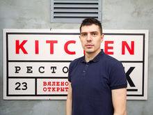 «Я что-то не видел человека, который не любит хамон». Никола Павлович, Kitchen / ИНТЕРВЬЮ