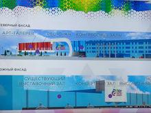 Во второй очереди ДонЭкспоЦентра в Ростове появится концертный зал на 2200 мест