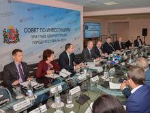 Власти Ростова намерены привлечь 98 млрд инвестиций