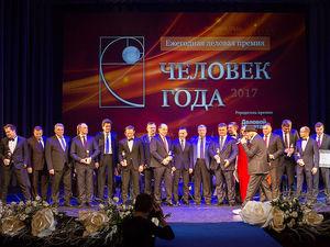 «Человек года-2017» — Давид Гайдт, экс-гендиректор «Газпром трансгаз Екатеринбург»