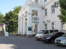"""Дело руководства ростовского банка """"Донинвест"""" передано в суд"""