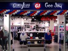 Украина обвинила Gloria Jeans в финансировании ЛНР