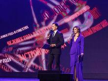 Премия «Человек года-2017» в Красноярске: номинация «Медиаменеджер года»