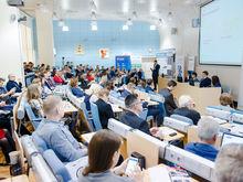 Ритейлеры обсудили будущее отрасли в Новосибирске