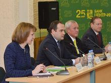 Власти Ростова встретились с предпринимателями