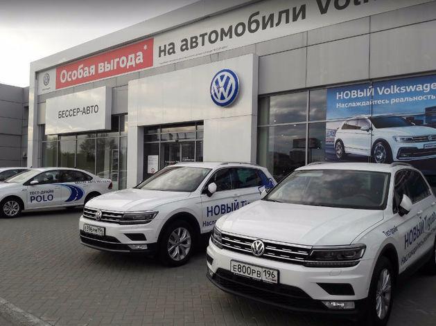 Еще один автодилер сдал свои позиции. Что ждет авторынок Екатеринбурга?