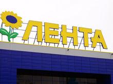 У регионалов нет шансов. Всего за один год «Лента» открыла в Екатеринбурге восемь точек