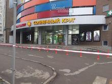 Волна телефонного терроризма вновь накрыла Ростов
