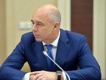 Минфин в декабре закупит рекордный объем валюты. Как это скажется на курсе рубля?