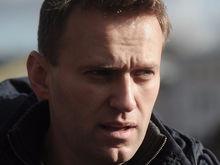 В Красноярске освободилось место координатора штаба Навального