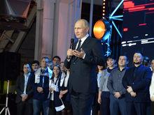 Владимир Путин в Нижнем Новгороде объявил о своем выдвижении в президенты в 2018 г.