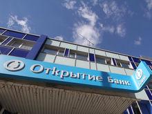 Полтриллиона на спасение: ЦБ раскрыл план помощи банку «Открытие»
