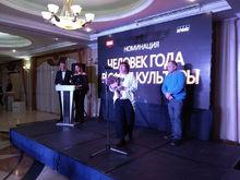 """""""Человек Года 2017"""": кто победил в номинации """"Культура""""?"""
