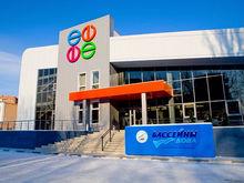 Сделку о продаже Energy Plaza в Ростове оспорили в суде