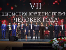 Человек года-2017 в Красноярске: как это было (ВИДЕО, ФОТО)