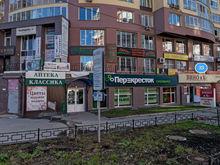 Счет 7:6. В городе развернулась борьба за супермаркеты между «Перекрестком» и «Лентой»
