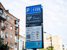 Штрафовать за неоплаченную парковку в Ростове в ближайшее время не начнут