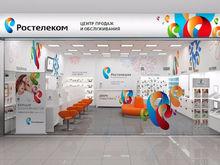 Покупки из AliExpress теперь будут доставлять и в салоны Ростелеком