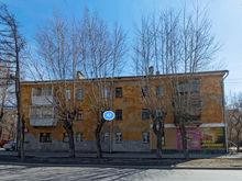 Екатеринбург — следующий. Глава Минстроя рассказал о будущем программы реновации