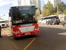 На Южном Урале у нелегальных перевозчиков планируют конфисковать транспорт