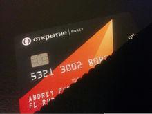 Впервые за 10 лет: почему россияне все меньше снимают наличные с платежных карт