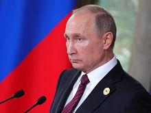 О Навальном как Саакашвили, налогах и конкуренции: главное из пресс-конференции Путина