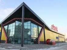 Крупнейший российский ритейлер приобрел супермаркеты конкурента