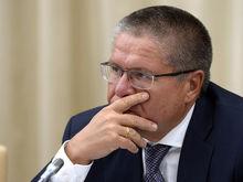 «Это решение показывает, что режим — давно не только Путин». Реакции на приговор Улюкаеву