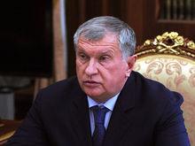 «Не договорились — очень плохой знак для рынка». «Система» выплатит «Роснефти» 136 млрд
