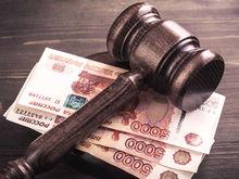 В Ростове прокуратура оштрафовала баптистов на 800 тысяч рублей