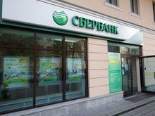 Сбербанк запустил альтернативу банковским вкладам. Вложения не будут защищены государством
