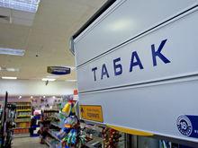 Ростов вырвался в лидеры по контрафактным сигаретам