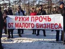 На Южном Урале 400 предпринимателей выходят на митинг. Что мешает их бизнесу