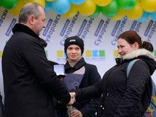 В жилом районе «Суворовский» вручили ключи от квартир детям-сиротам