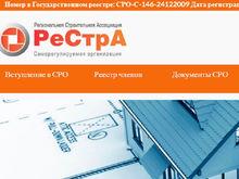 В Екатеринбурге со счетов крупнейшего объединения строителей пропали 340 млн руб.
