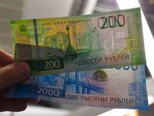 «Чуть полицию не вызвали». Как уральские продавцы реагируют на новые купюры в 2000 руб.