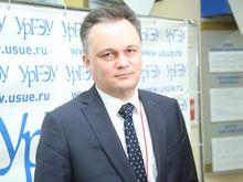 Свердловский ФАС о конфликте с УПН: «Не понимаем, почему оппоненты пугают нас девяностыми»